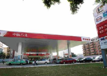 哈尔滨石化公司龙港加油站