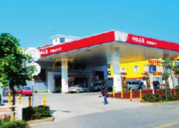 中国石化绥化分公司肇东加油站