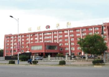 沈阳市煤业集团多种经营有限公司