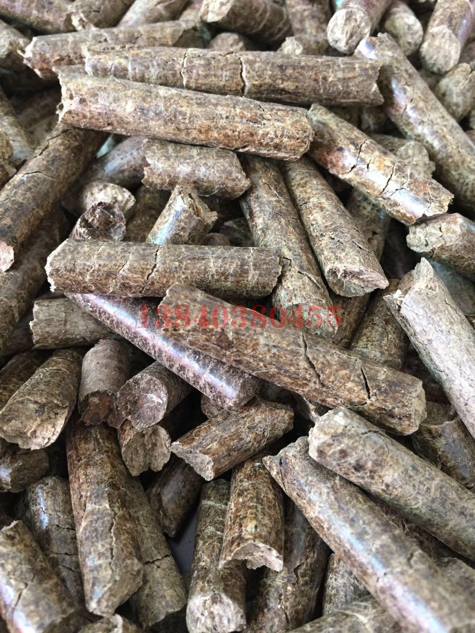 锦州生物质燃料